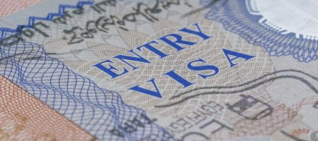 Page of passport with visa
